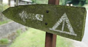 damping sign